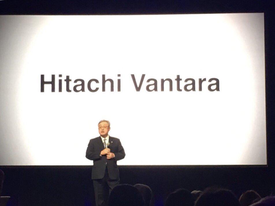 Neue IoT-Tochter von Hitachi