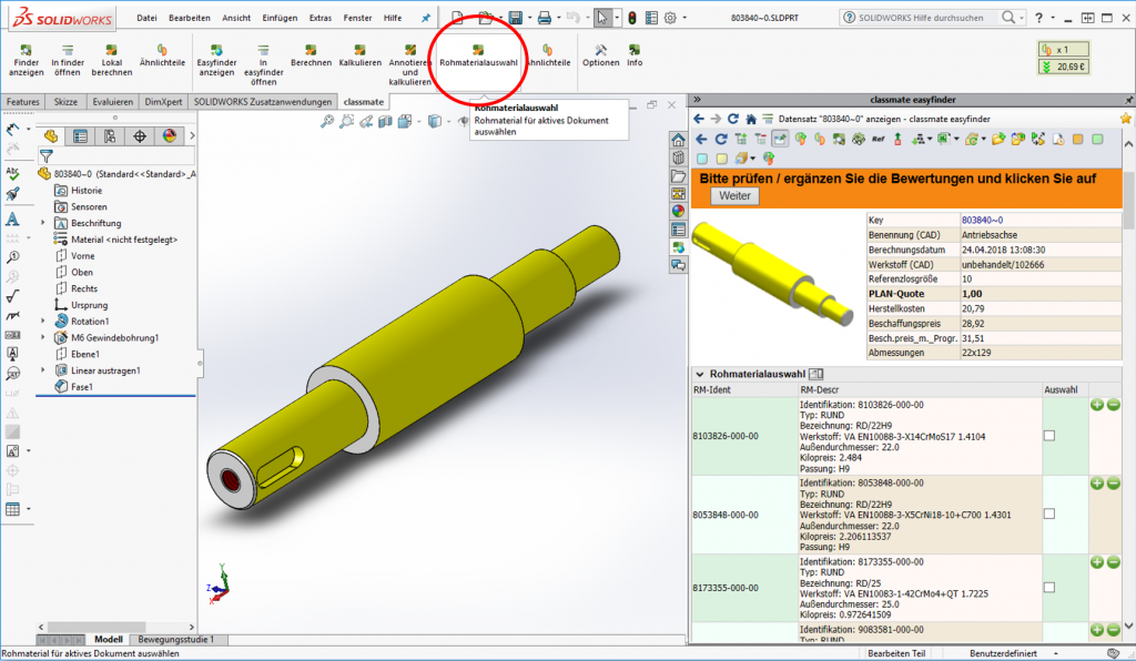 Unterstützung der Rohmaterialauswahl in Simus Classmate. (Bild: Simus Systems GmbH)